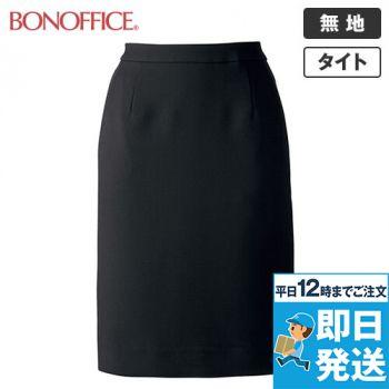 BONMAX AS2278 [通年]イン