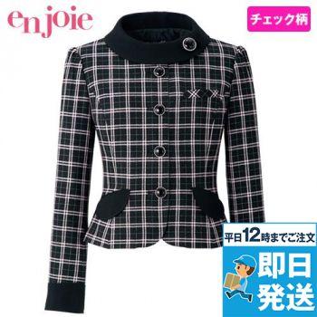 en joie(アンジョア) 81610 [通年]明るいチェックを襟やポケットのブラックでひきしめたジャケット チェック