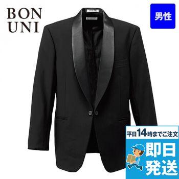01103-02 BONUNI(ボストン商会) 拝絹タキシード(男性用) ショールカラー