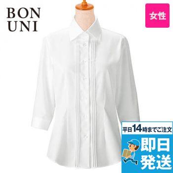 24225 BONUNI(ボストン商会) シャツ/七分袖(女性用)