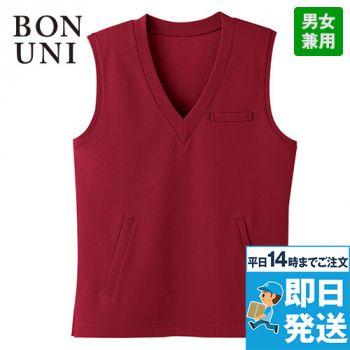 25302 BONUNI(ボストン商会) ニットベスト(男女兼用) カジュアル