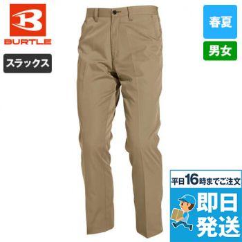 バートル 6107 [春夏用]制電T/Cライトチノシャーリングパンツ(男女兼用)