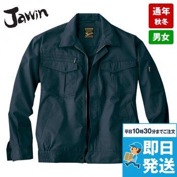自重堂Jawin 51200 [秋冬用]長袖ブルゾン