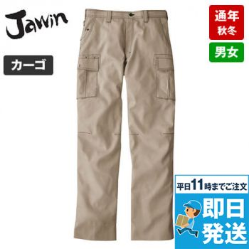 自重堂Jawin 51702 ノータックカーゴパンツ(新庄モデル)