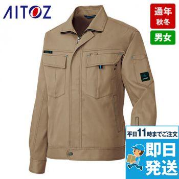 アイトス AZ60301 [秋冬用]長袖ストレッチブルゾン(男女兼用)