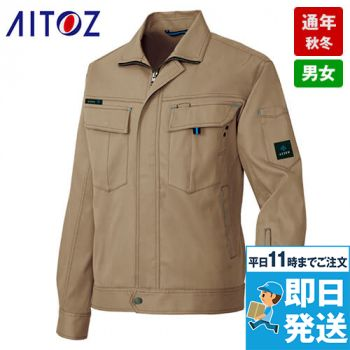 AZ60301 アイトス 長袖ストレッチ