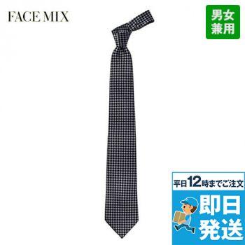 FA9186 FACEMIX ネクタイ(市松柄)(男女兼用)