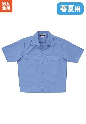 [クロダルマ]作業服 半袖ジャンパー 制