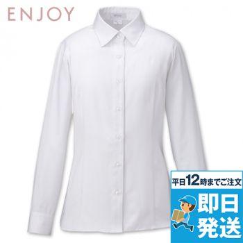 EWB592 enjoy シルクのような光沢でふんわりと柔らかな肌触りの長袖シャツブラウス