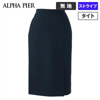 AR3800 アルファピア [秋冬用]左前プリーツ入りタイトスカート