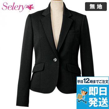 S-24710 24711 SELERY(セロリー) [通年]夏涼しく、冬暖かい!ニットジャケット 無地