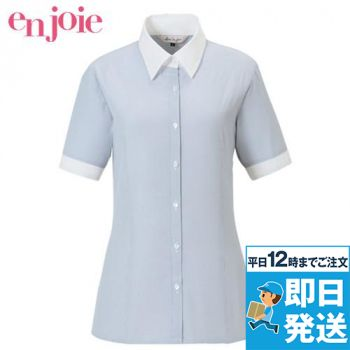 06096 en joie(アンジョア) 細かいストライプにおしゃれクレリック半袖シャツ