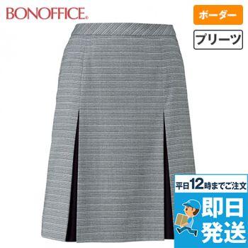 BONMAX LS2757 [春夏用]グランツ プリーツスカート ボーダー