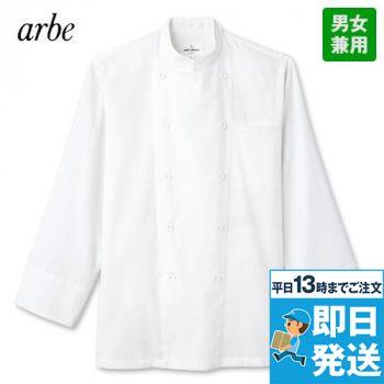 AS-8045 チトセ(アルベ) 長袖コ