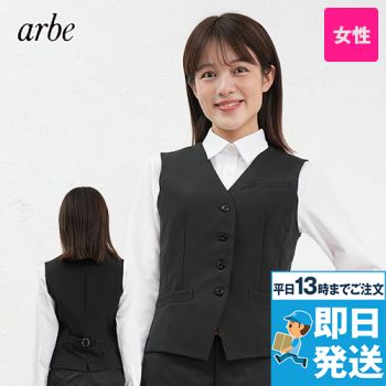 AS-8064 チトセ(アルベ) 襟なし