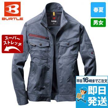 7041 バートル ストレッチドビー長袖ジャケット