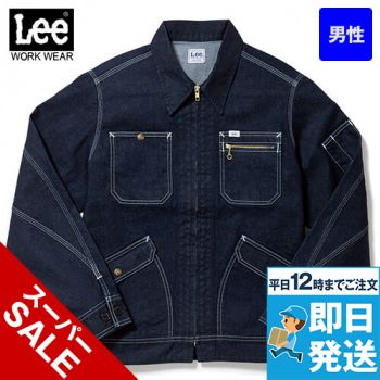 Lee LWB06001 ジップアップジャケット(男性用)