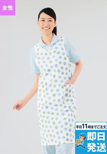 [住商モンブラン]医療 予防衣(女性用)