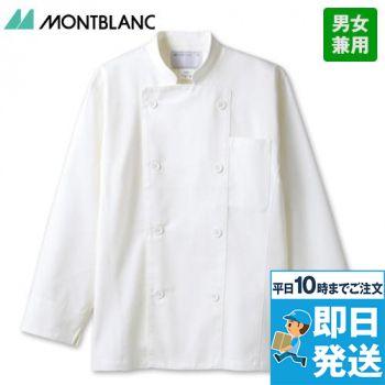 6-851 MONTBLANC 長袖コッ