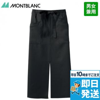 9-1271 MONTBLANC ロング