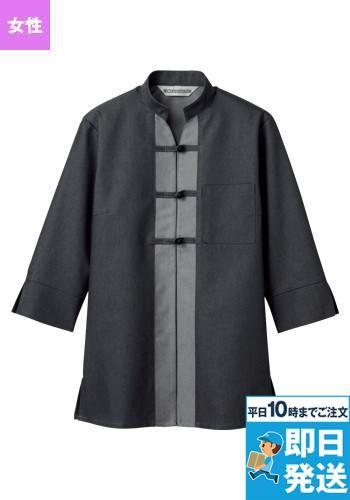 七分袖 シャツジャケット(女性用)