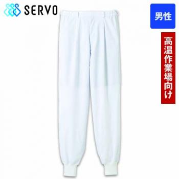 CD-631 Servo(サーヴォ) クールフリーデ ホッピングパンツ(男性用)
