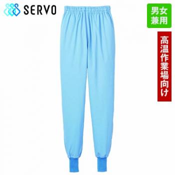 FPAU-1702 Servo(サーヴォ) スッキリドライ ホッピングパンツ(男女兼用)