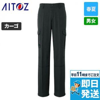 AZ7864 アイトス アジト エアプロパンツ カーゴパンツ(ノータック)(男女兼用)