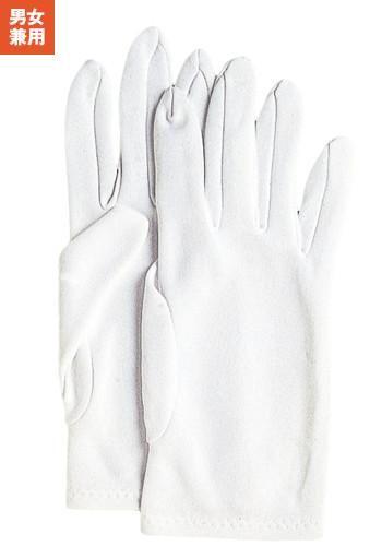 [一旦、非表示][おたふく手袋]ナイロン