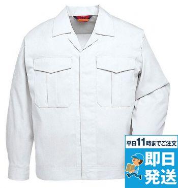 [アイトス]食品工場 白ジャンパー(男性用)