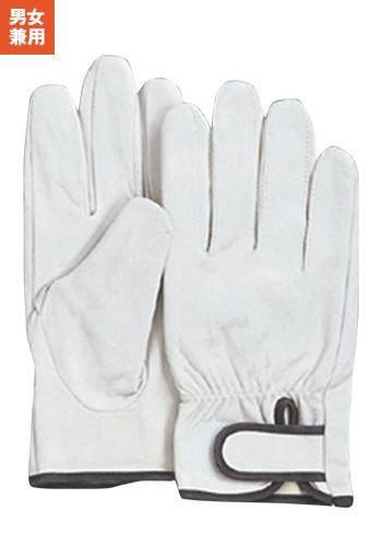 [一旦、非表示][おたふく手袋]内綿タイ