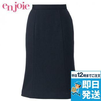 en joie(アンジョア) 51752 [通年]らくらくニット!ツイード調で高級感のあるマーメイドスカート(55cm丈)