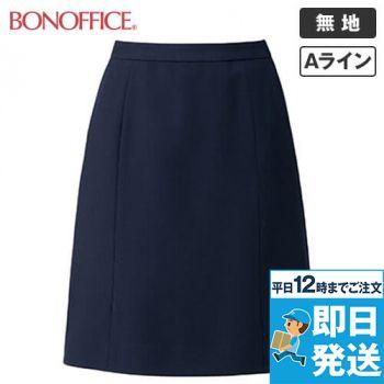 BONMAX LS2202 [通年]ニッケ ミライト Aラインスカート 無地