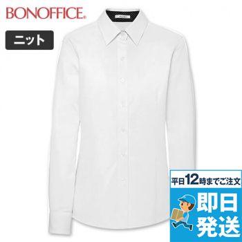 BONMAX RB4158 [通年]光沢が美しくシャツ感のニット素材 長袖ブラウス
