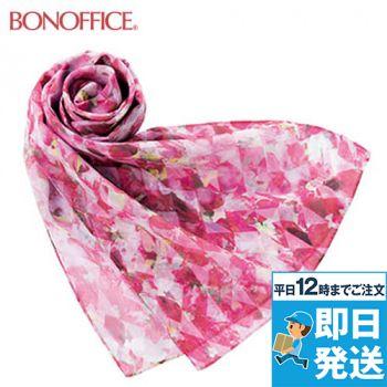 BA9139 BONMAX 淡いトーンの色合いと柔らかな素材感で優しげなこもれび柄スカーフ