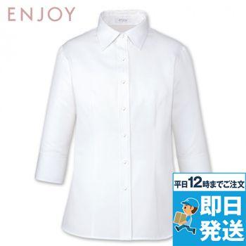 ESB659 enjoy [通年]清涼感がありシンプルで上品なシャドー調の七分袖シャツブラウス