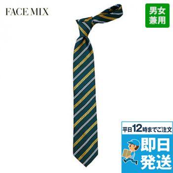 FA9197 FACEMIX ネクタイレジメンタル