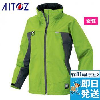 アイトス AZ56312 ディアプレックス 全天候型レディースジャケット(女性用)