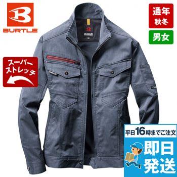 バートル 7051 [秋冬用]T/Cストレッチツイル長袖ジャケット(男女兼用)