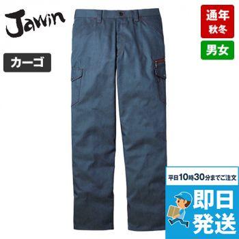 自重堂Jawin 52402 [秋冬用]ノータックカーゴパンツ(新庄モデル)