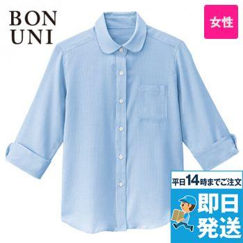34214 BONUNI(ボストン商会) ラウンドカラーシャツ(七分袖)(女性用) ストライプ