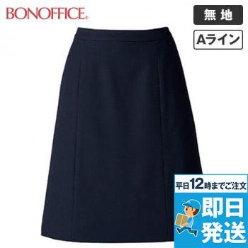 BONMAX AS2805 [春夏用]軽量!ソロテックスクレアータ Aラインスカート 無地