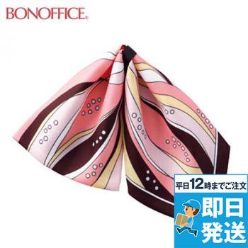 BONMAX BA9140 流れるような美しいデザインが魅力的なミニスカーフ