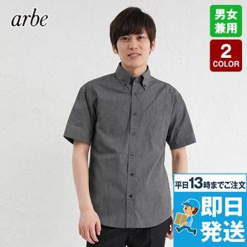 EP-8236 チトセ(アルベ) ボタンダウンシャツ/半袖(男女兼用)