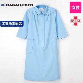 HS986 ナガイレーベン(nagaileben) ホスパースタット 女子マタニティウェア七分袖ワンピース