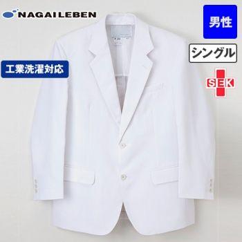 MT2250 ナガイレーベン(nagaileben) ドクタートップ 男子ドクタージャケット長袖