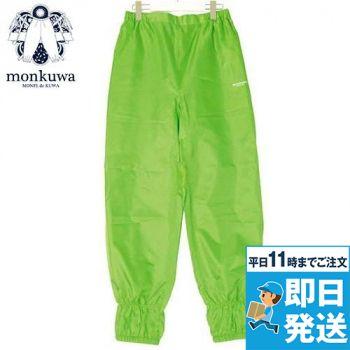 MK36105 アイトス [在庫限り]MK36105 monkuwa(モンクワ) パンツ(女性用)