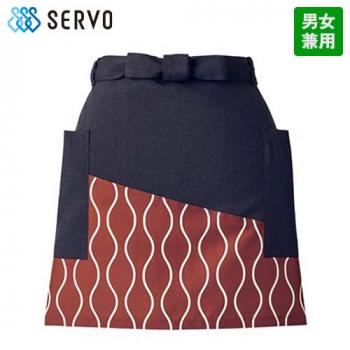 SAPU-1707 Servo(サーヴォ) 前掛けエプロン(男女兼用)