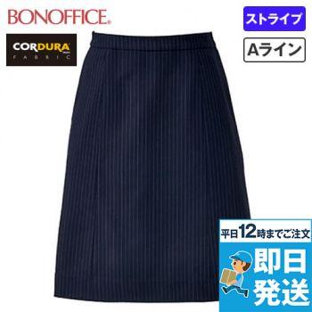 BONMA AS2300 [通年]Aラインスカート[コーデュラファブリック/ピンストライプ]