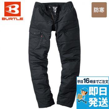 バートル 7512 [秋冬用]リップクロス防風防寒カーゴパンツ(男女兼用) 裾上げ不可 テーパードシルエット
